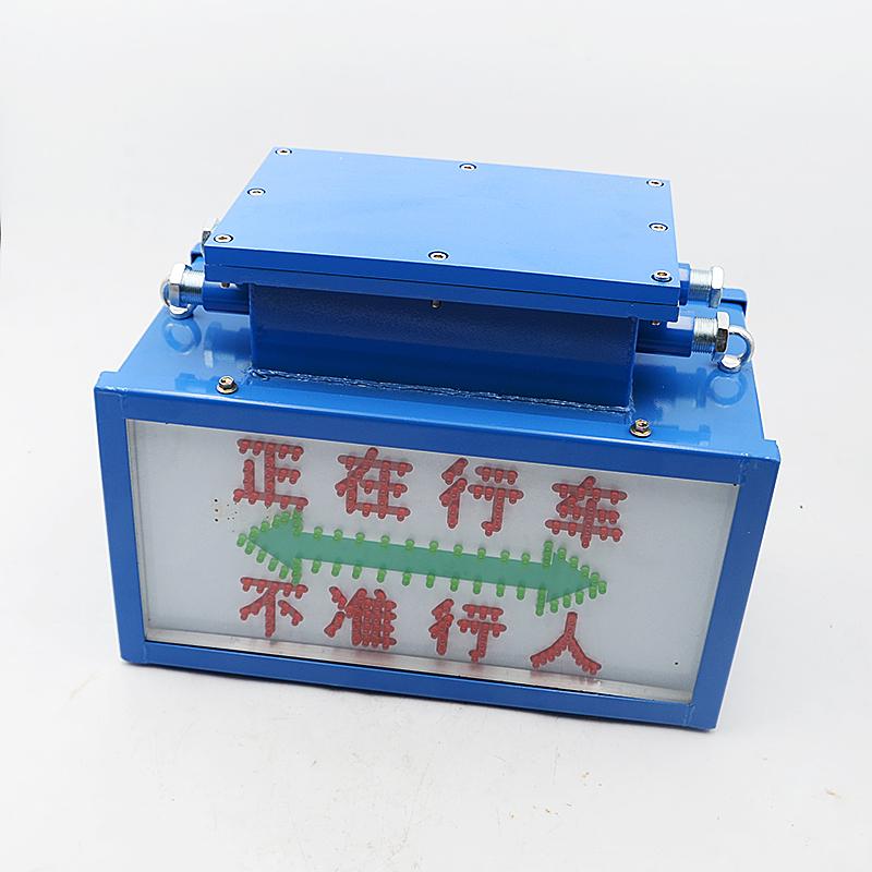 矿用隔爆兼本安型声光语言报警器KXB127