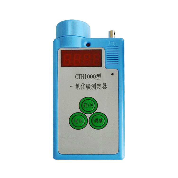 煤矿检测一氧化碳气体测定器CTH1000便携式一氧..