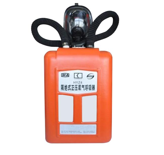 煤矿救援设备 矿用隔绝式正压氧气呼吸器HYZ4..