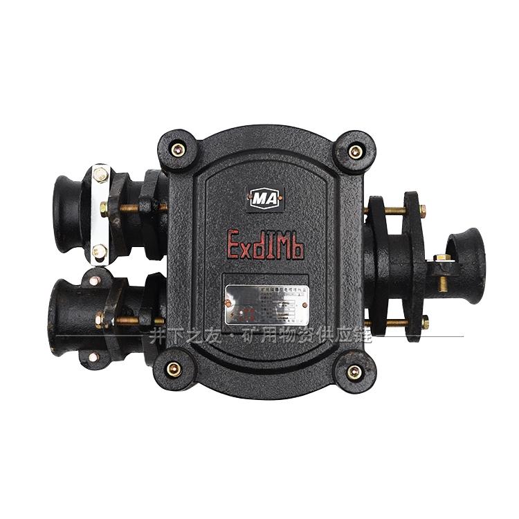 矿用隔爆型低压电缆接线盒BHD2-1..