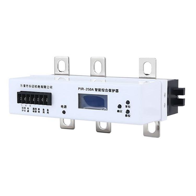 智能保护器PIR-250A 智能型电机综合保护器 数..