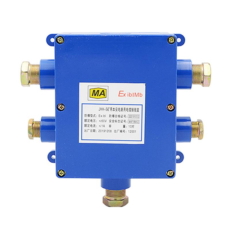 矿用本安型电路用接线盒JHH-5 分线盒..